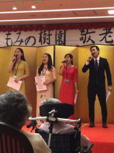 心を込めて歌います!
